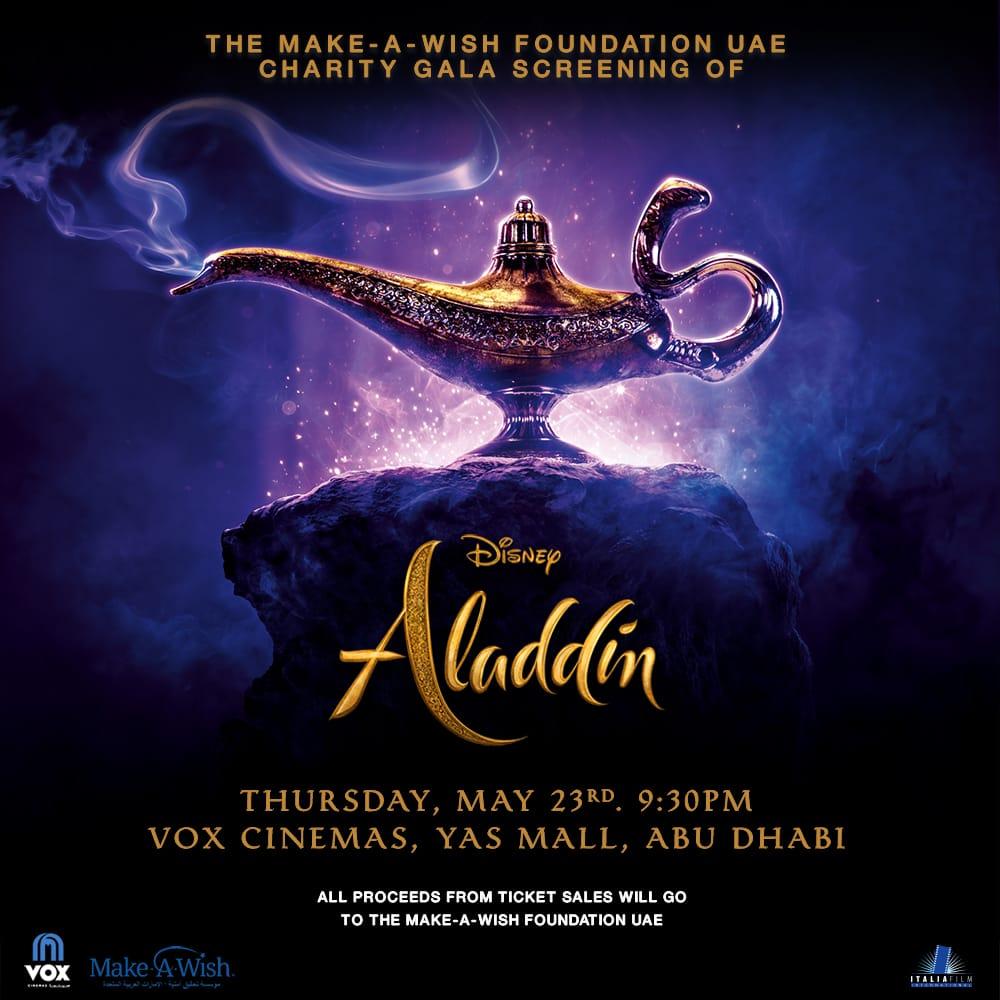 297a1c7d0560a Make A Wish Charity Gala Screening Disney Aladdin